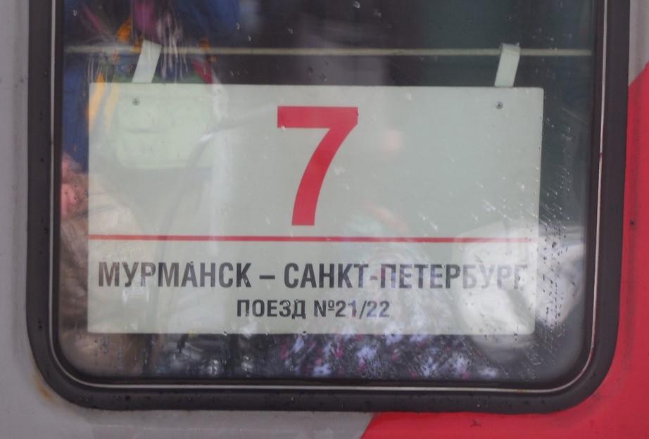 foto Rosja
