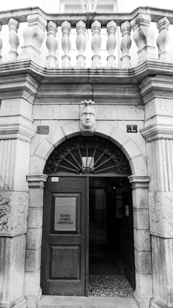 Civico Museo d'Arte Orientale