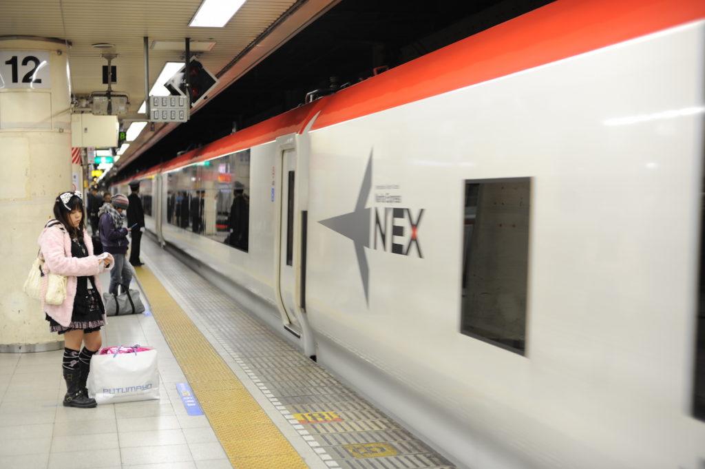 Japonia_metro