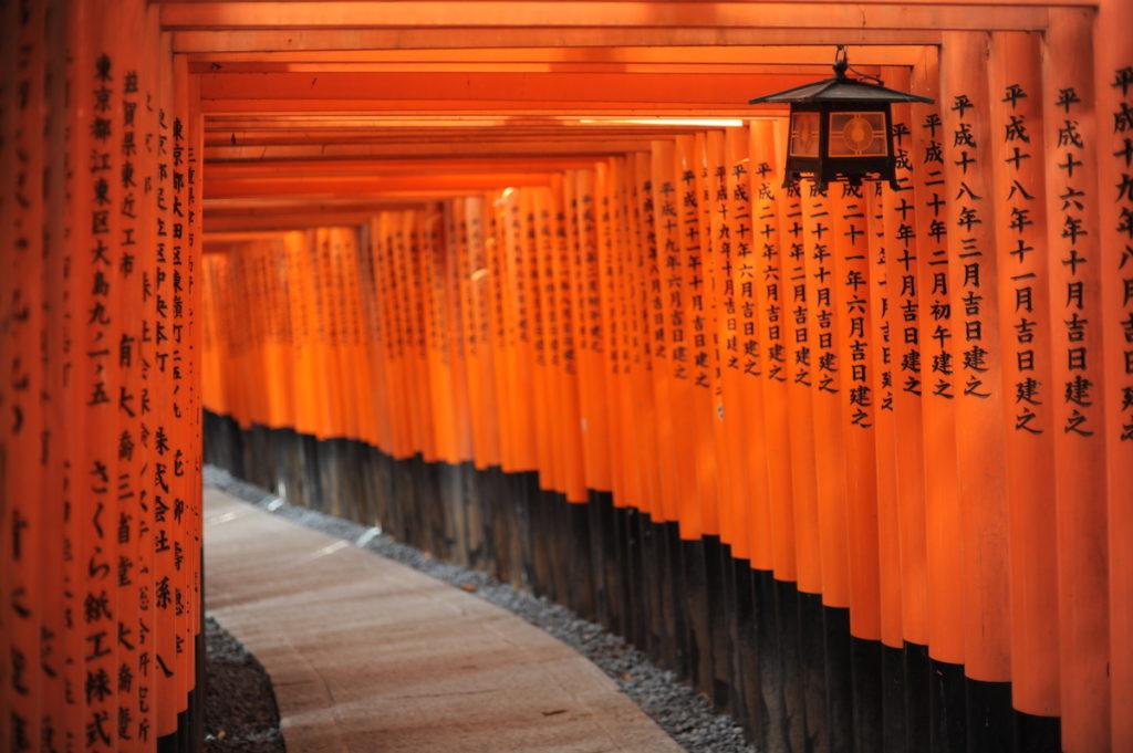 Japonia_napisy