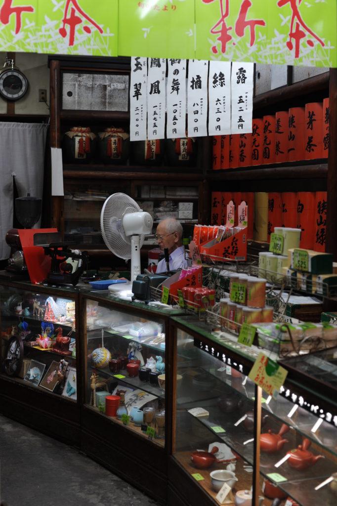 Japonia_sklepik